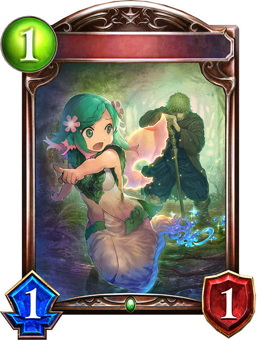 Unevolved Water Fairy