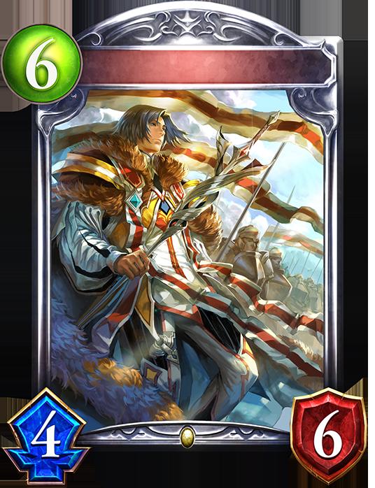 Unevolved Sage Commander