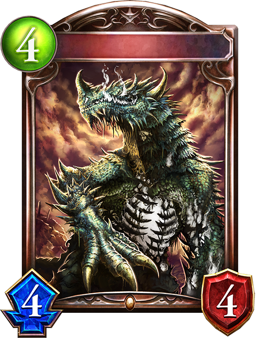 Unevolved Death Dragon