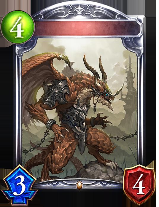 Unevolved Dragon Warrior