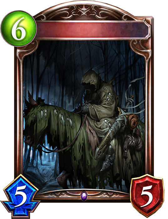 Unevolved Ghostly Rider