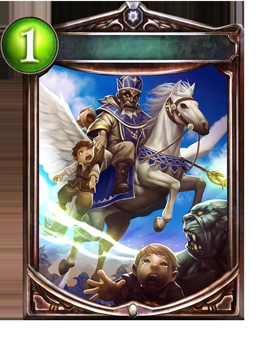 Unevolved Summon Pegasus