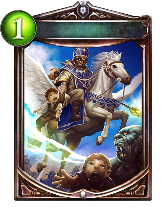 Summon Pegasus