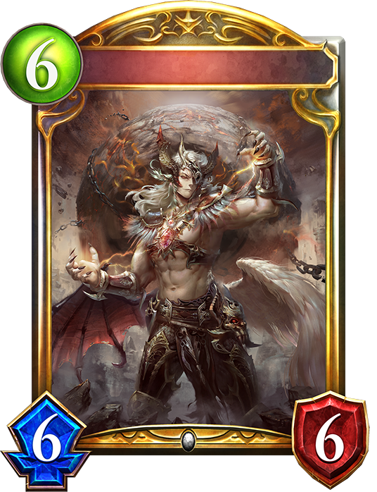 Unevolved Angel Crusher
