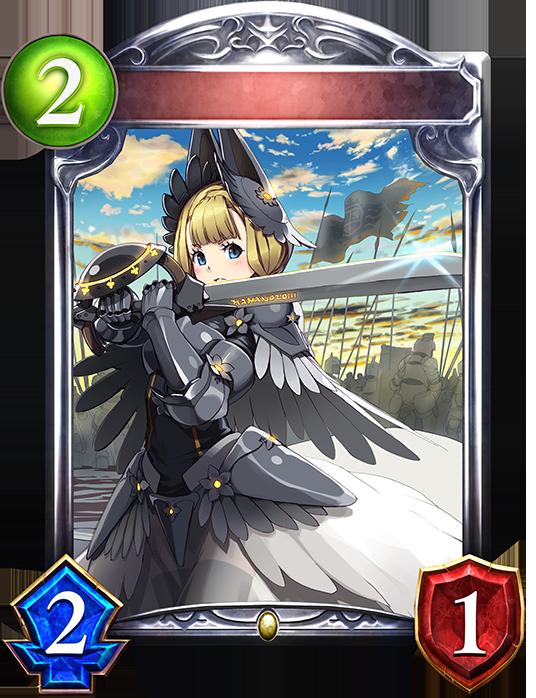 Luminous Knight