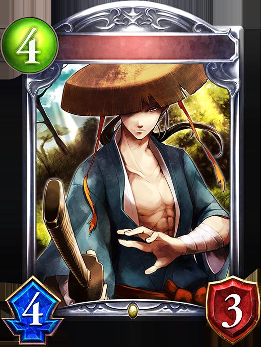 Unevolved Swordsman
