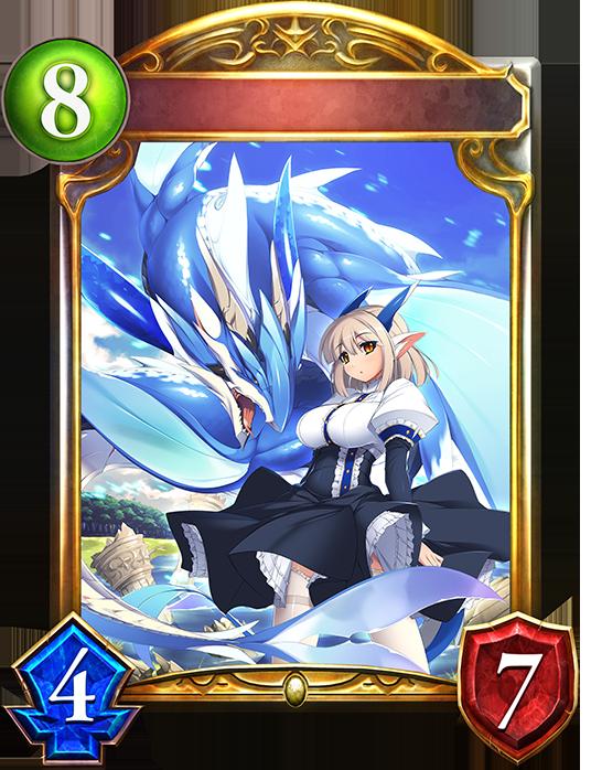 Unevolved Dragonewt Charlotte