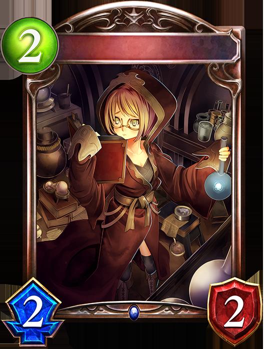 Unevolved Apprentice Alchemist