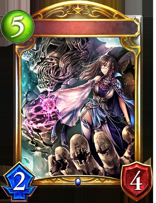 Unevolved Ancient Alchemist