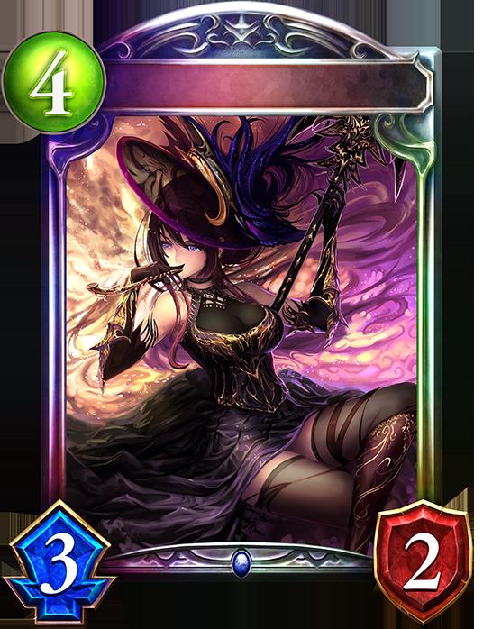 Unevolved Merlin
