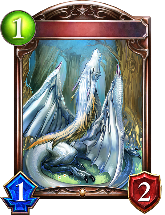 Unevolved Ivory Dragon
