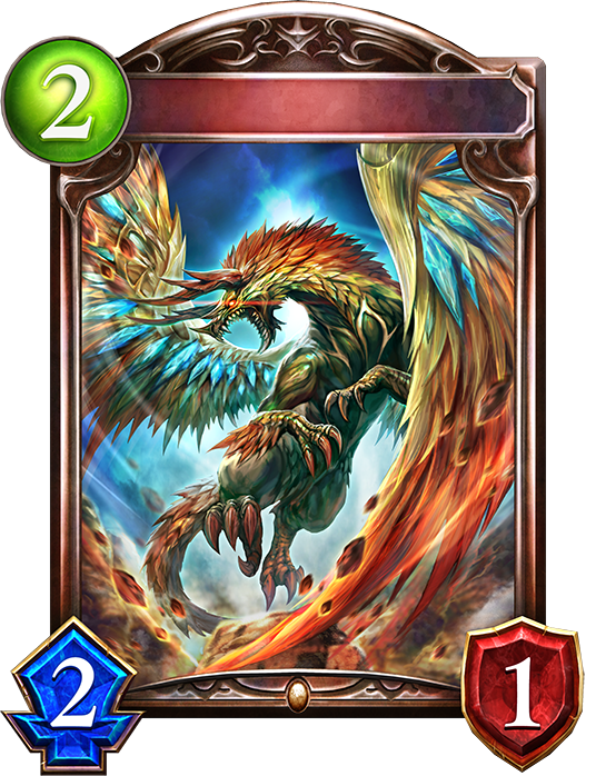 Unevolved Maelstrom Dragon