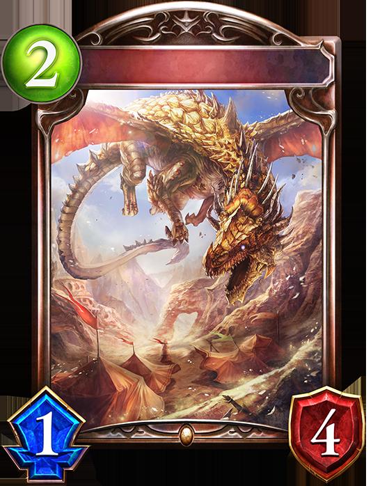 Unevolved Sandstorm Dragon