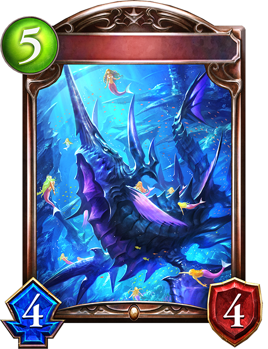 Unevolved Seabrand Dragon