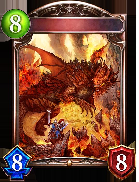 Unevolved Inferno Dragon