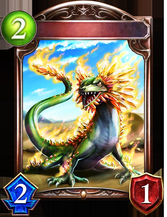 Unevolved Fire Lizard