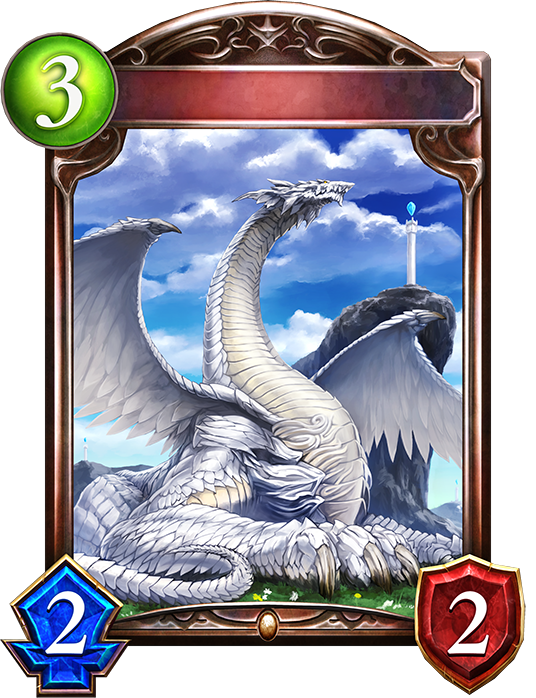 Unevolved Trinity Dragon