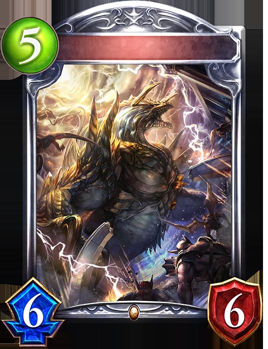 Unevolved Lightning Behemoth
