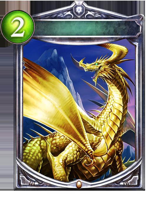 Unevolved Golden Dragon's Den