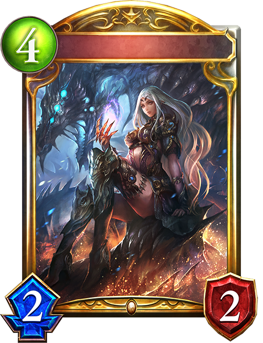 Unevolved Deathmist Dragon