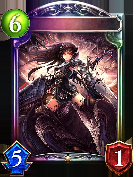 Unevolved Dark Dragoon Forte