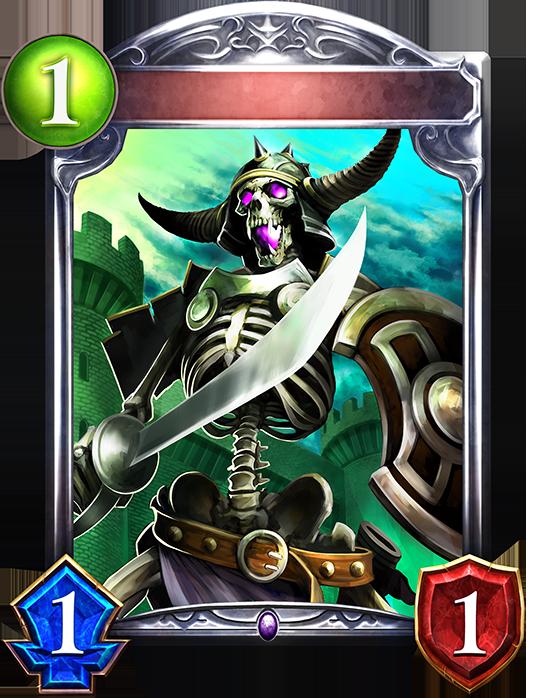 Unevolved Skeleton Fighter