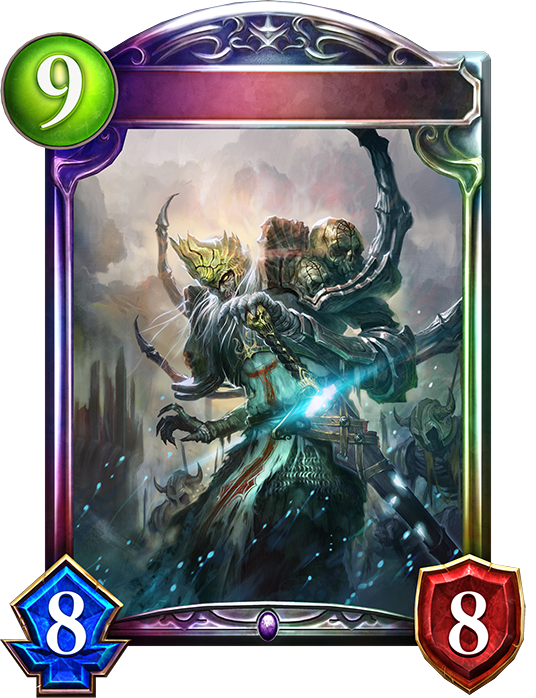Unevolved Lord Atomy