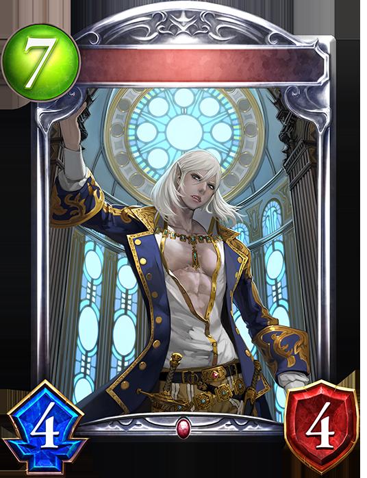 Unevolved Alucard