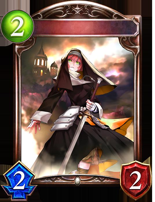 Unevolved Ardent Nun