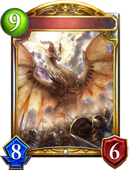 Unevolved Incandescent Dragon