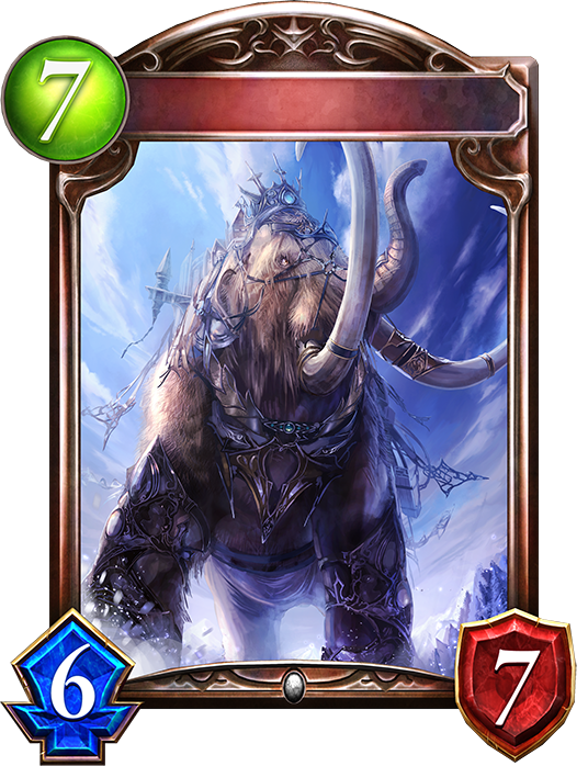 Unevolved Imperial Mammoth