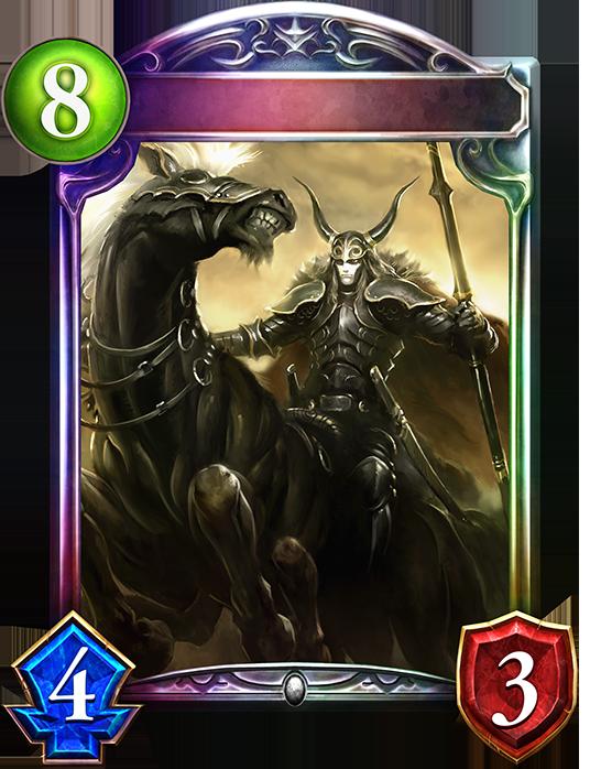Unevolved Odin