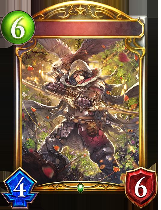 Unevolved Grand Archer Selwyn