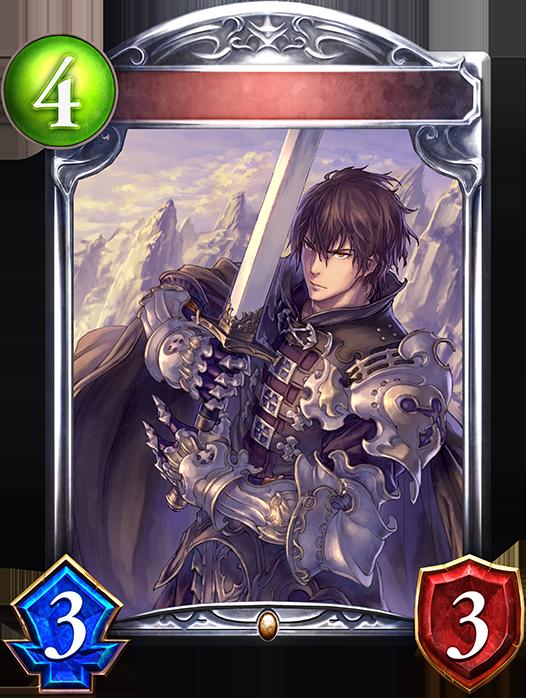Unevolved Siegfried