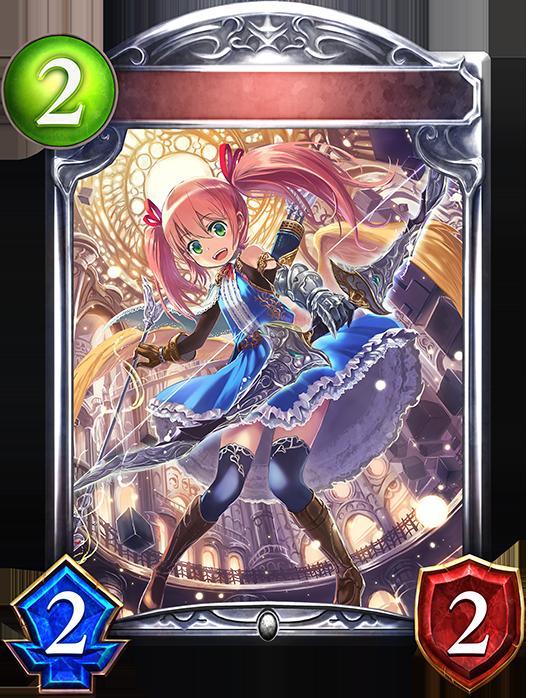 Lyrial, Celestial Archer