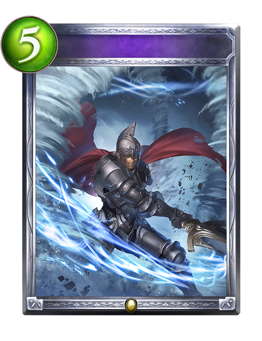 Unevolved Cyclone Blade