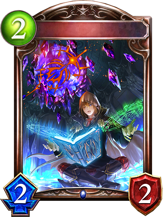 Unevolved Craig, Wizard of Mysteria