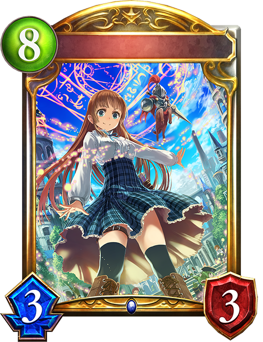 Unevolved Anne, Belle of Mysteria