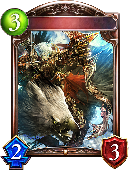 Unevolved Griffon Knight