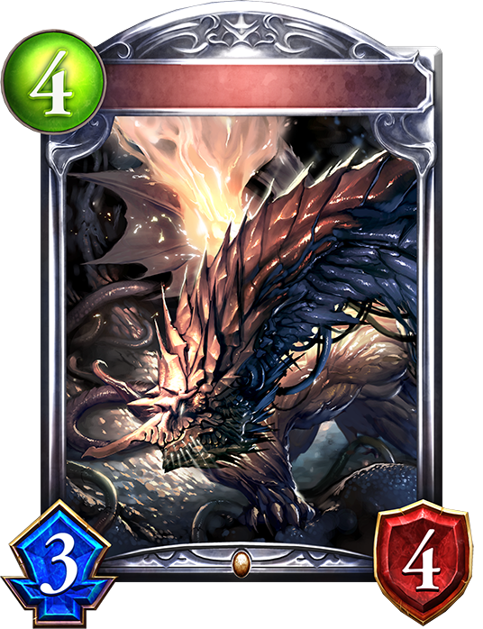 Unevolved Pyroxene Dragon