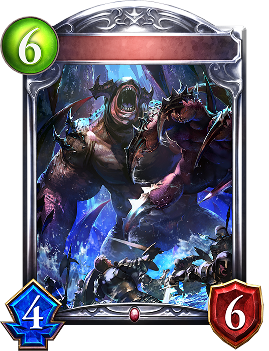 Unevolved Flood Behemoth