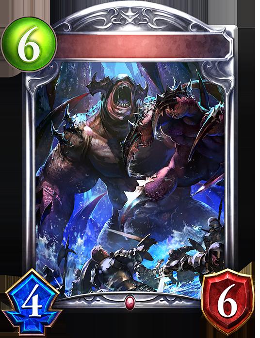 Flood Behemoth