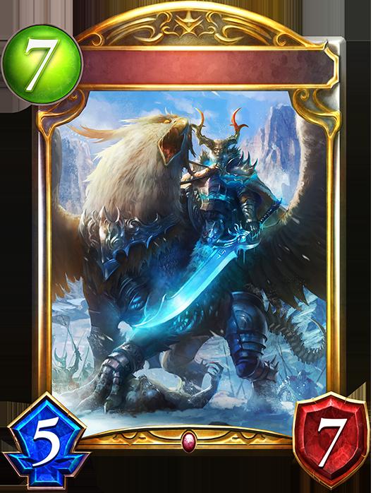 Unevolved Ice Blade Warfiend