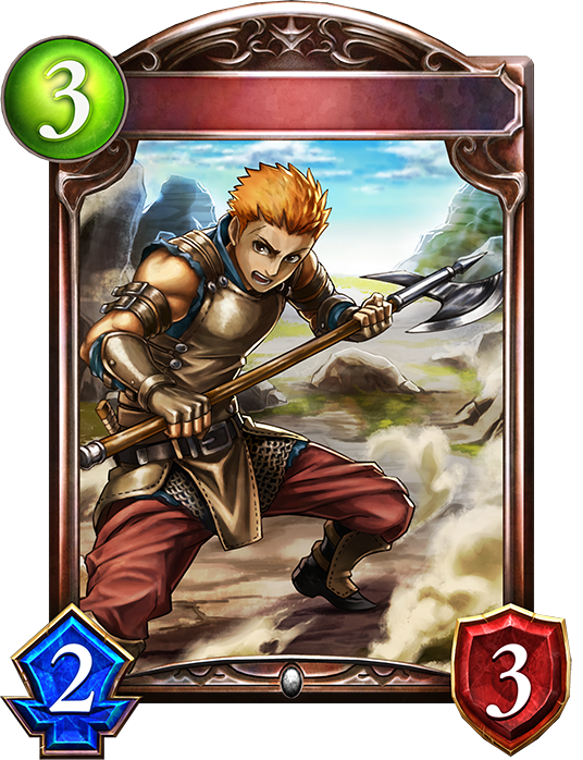Unevolved Axe Fighter