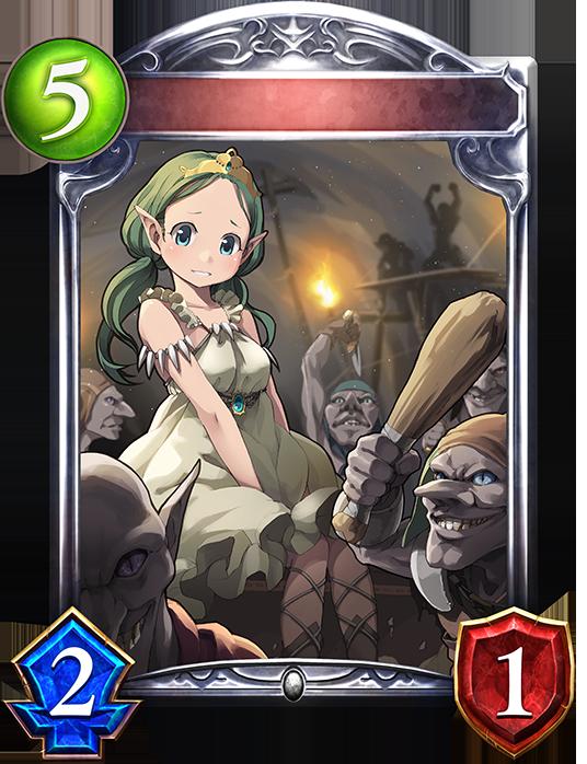 Unevolved Goblin Princess