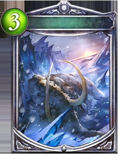 Unevolved Frozen Mammoth