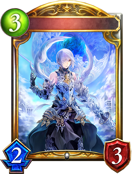 Unevolved Grimnir, War Cyclone
