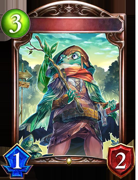Unevolved Vagabond Frog