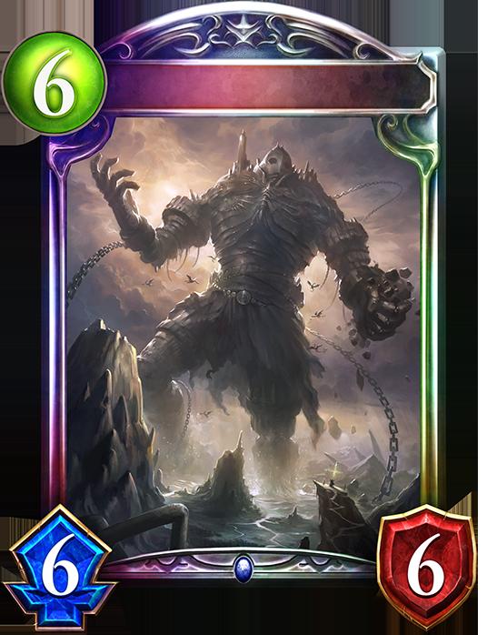 Unevolved Hulking Giant