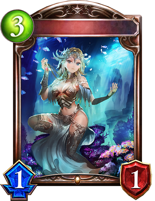 Aqua Nereid